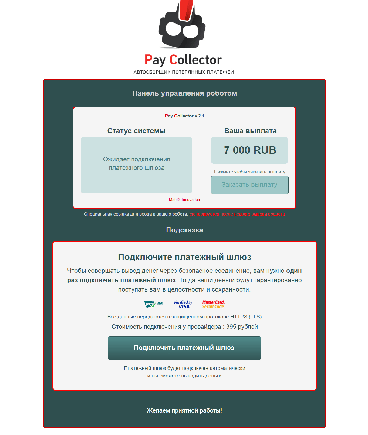 paycollect3r