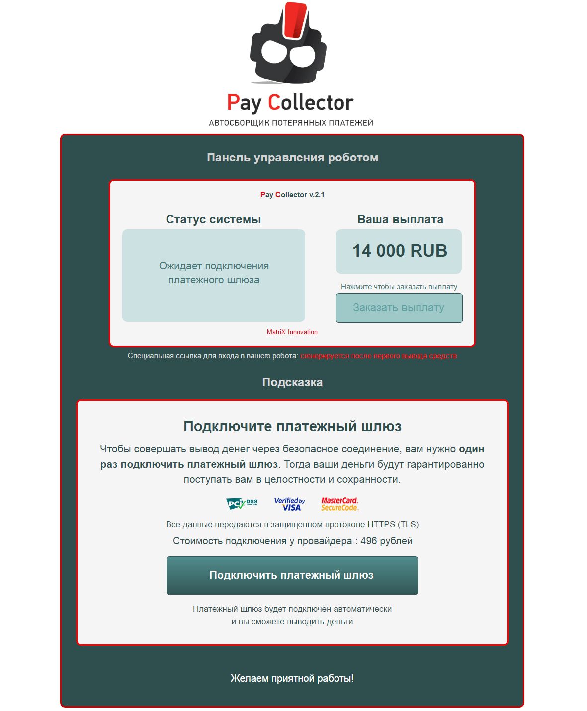 paycollectr4