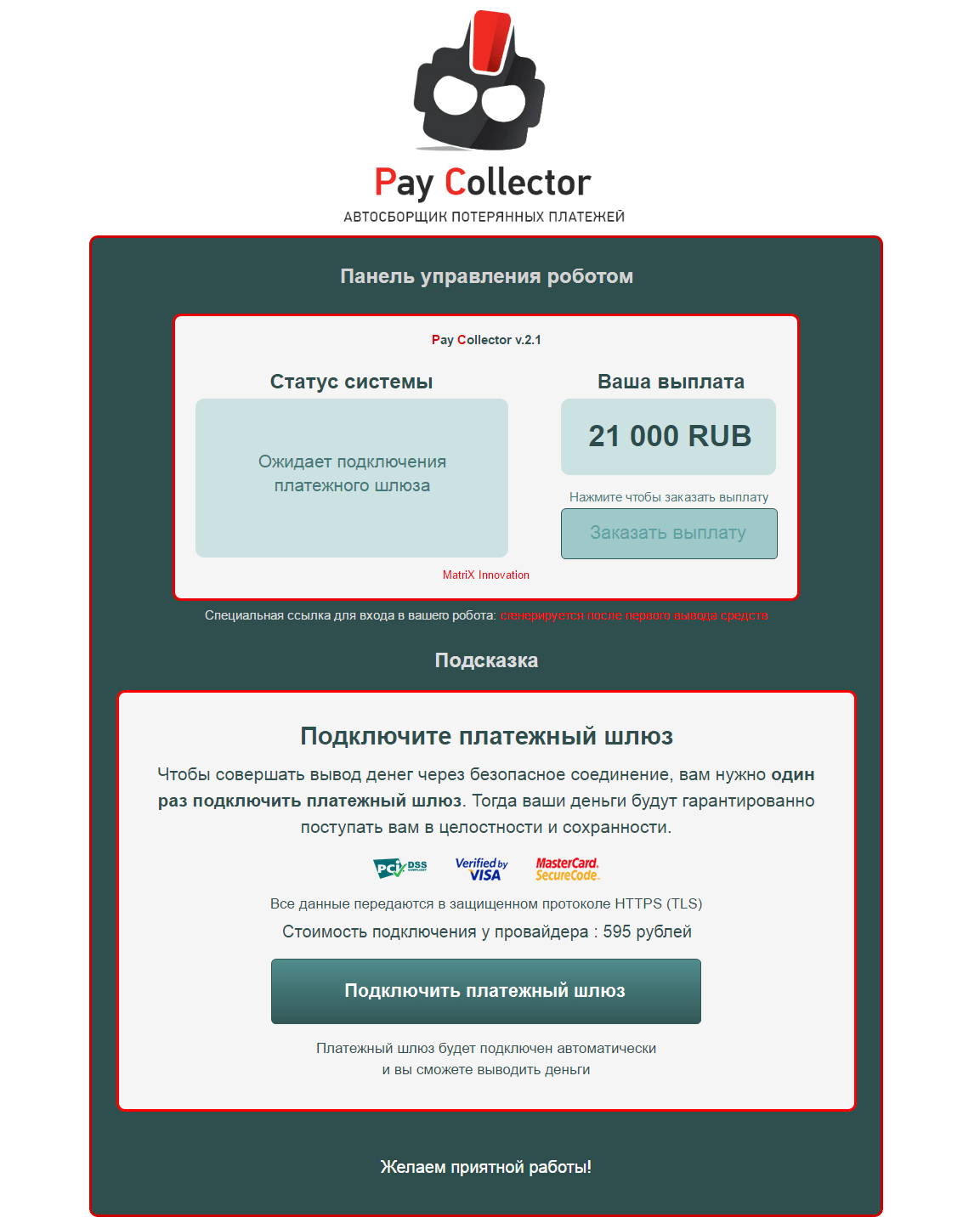 paycollectr5