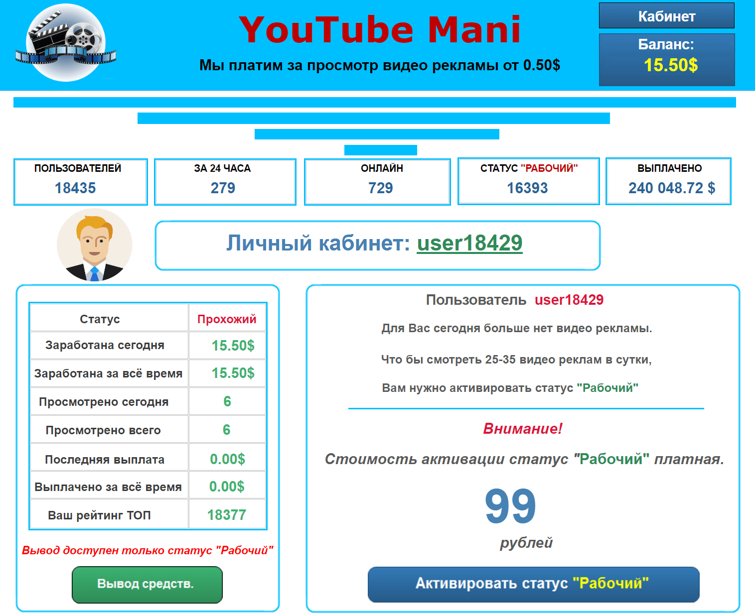 youtubemanilohotron2