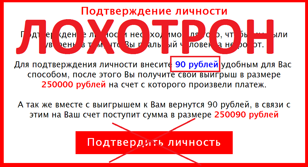http://nifigasebe.net/wp-content/uploads/2017/06/moidengilohod32a.png