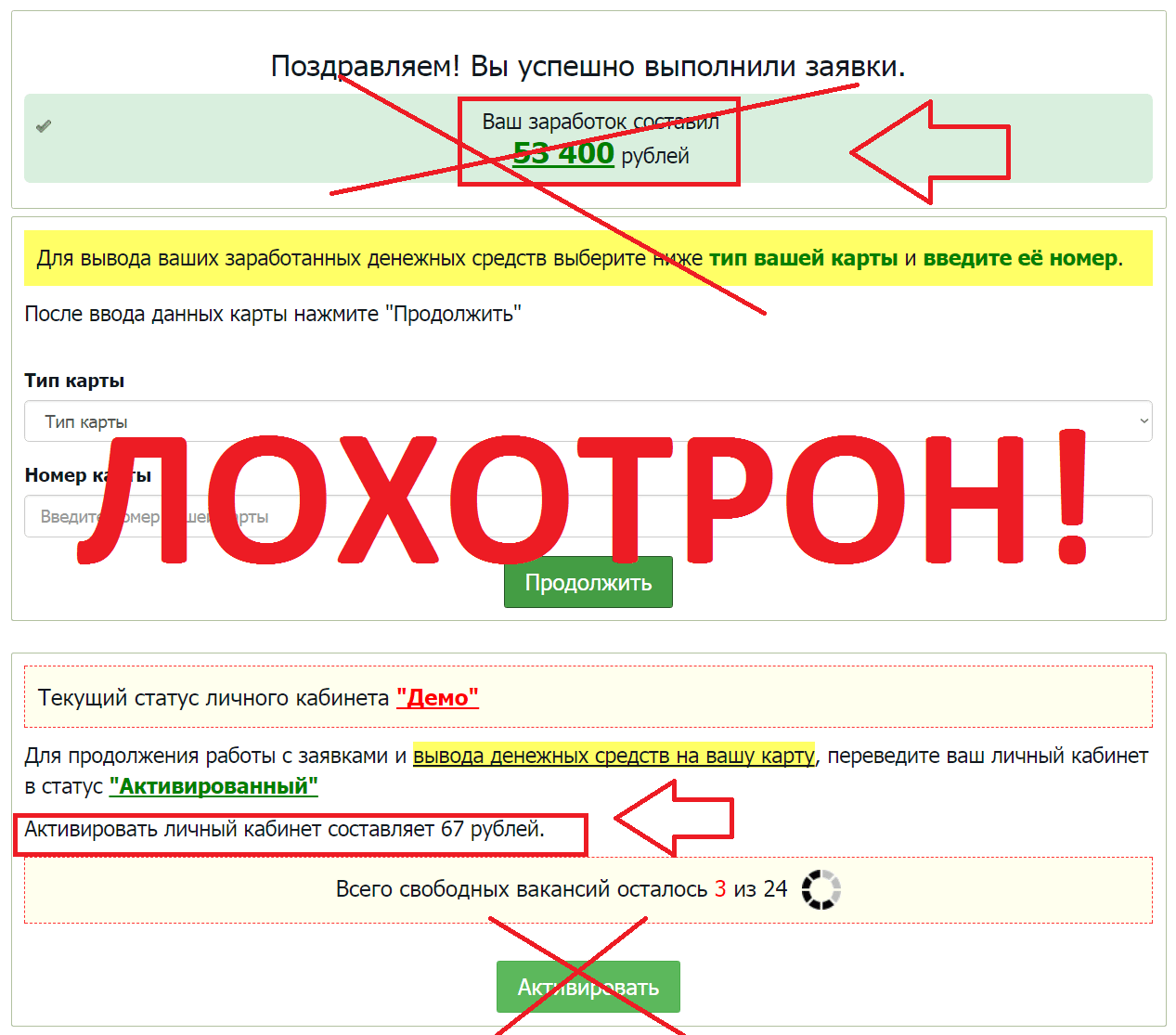 http://nifigasebe.net/wp-content/uploads/2017/07/blagotvorgamizloh4.png